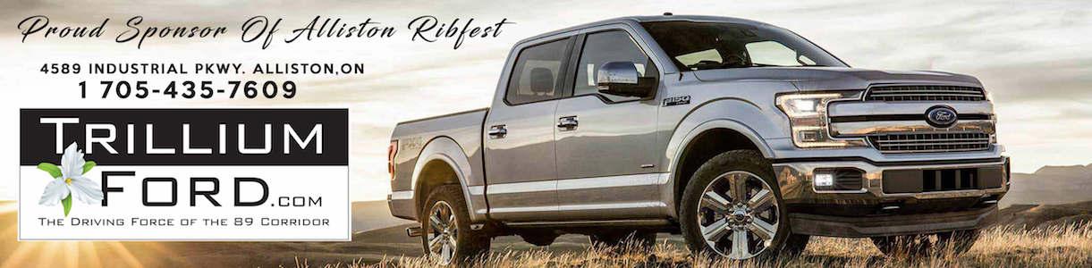 Ford Trillium – Desktop Ad